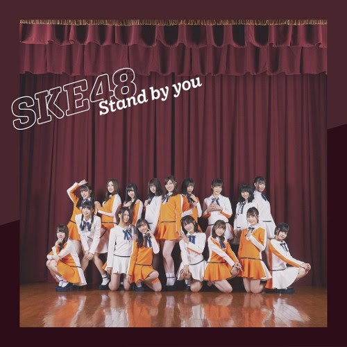 Download Stand by you Flac, Lossless, Hi-res, Aac m4a, mp3, rar/zip