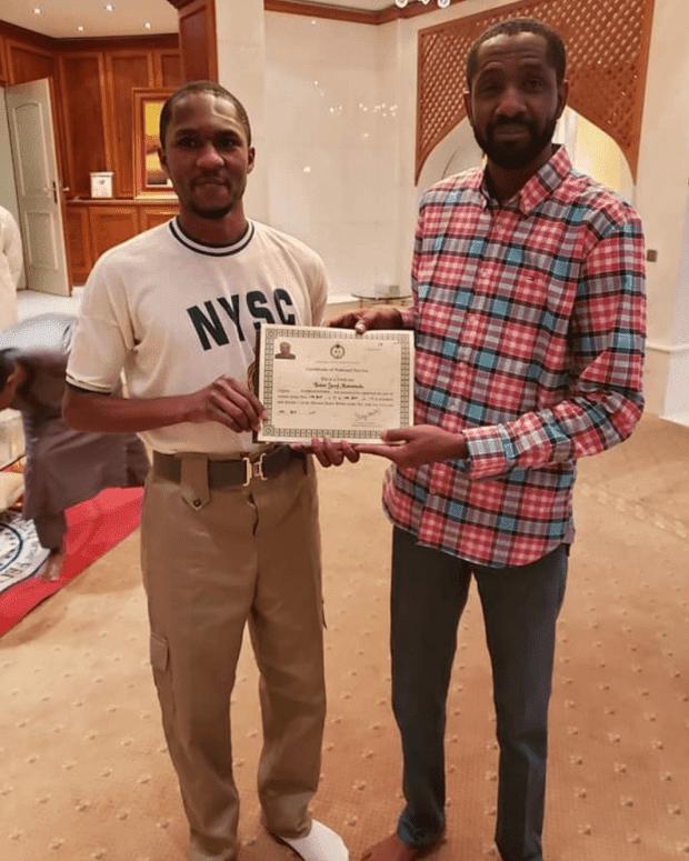 Yusuf Buhari educational background