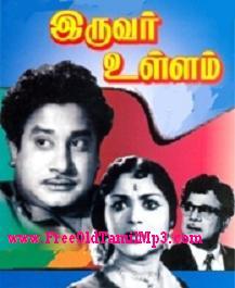 Iruvar movie songs lyrics : Imprimante canon pixma mg 3500
