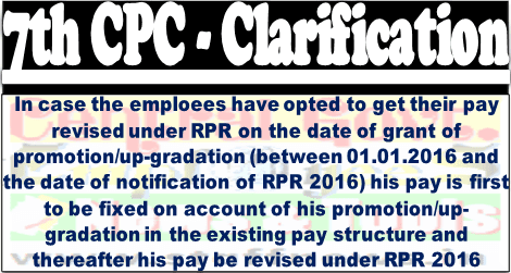 7th-cpc-clarification