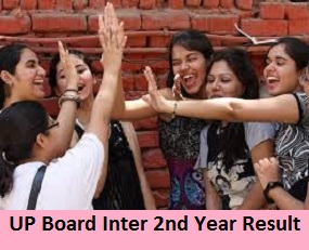 UP Board Inter 2nd Year Result 2017