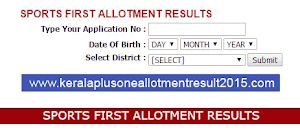 Kerala Plus One Sports Quota special allotment result published on 15/06/2016