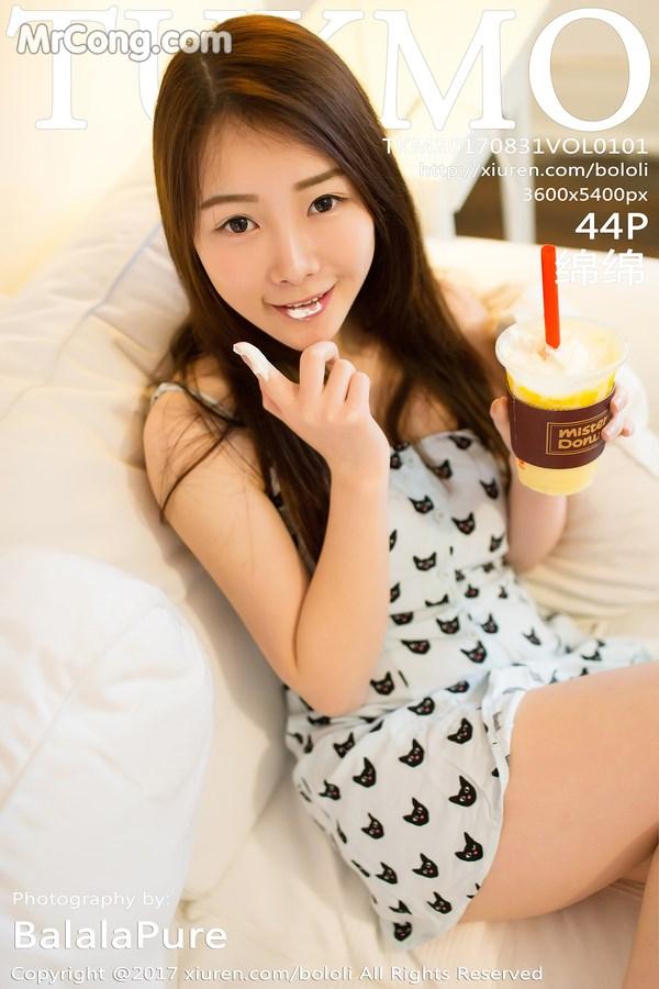 Tukmo Vol.101: Người mẫu Mian Mian (绵绵) (45 ảnh)