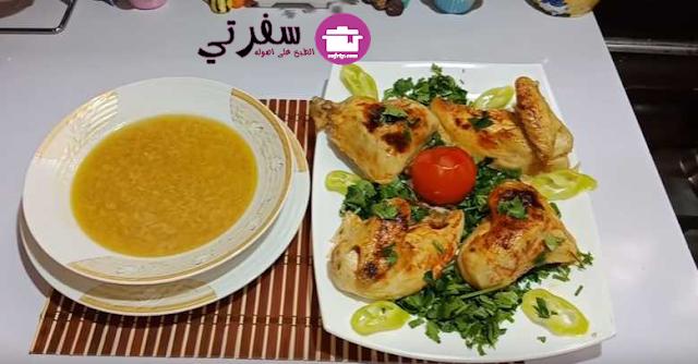 الفراخ المسلوقة بتتبيلة تحفة فاطمه ابو حاتي