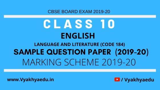 CBSE Class 10 English (Language & Literature)  Sample Question Paper with Marks Distribution 2019-20 | Code 184