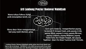 Arti Lambang Penyiar Sholawat Wahidiyah (PSW)