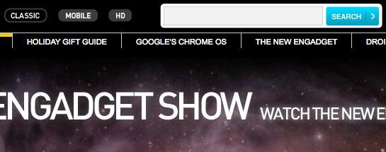 La barra de búsquedas es obligatoria en todo buen blog