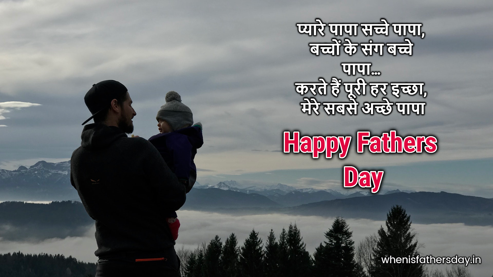 Happy Fathers Day 2018 Wishes Greetingsimagesquotes And