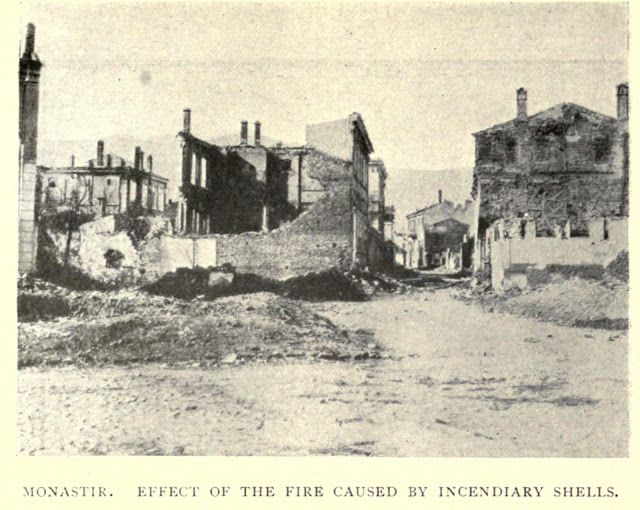 A street in Monastir after the bombardment with incendiary shells