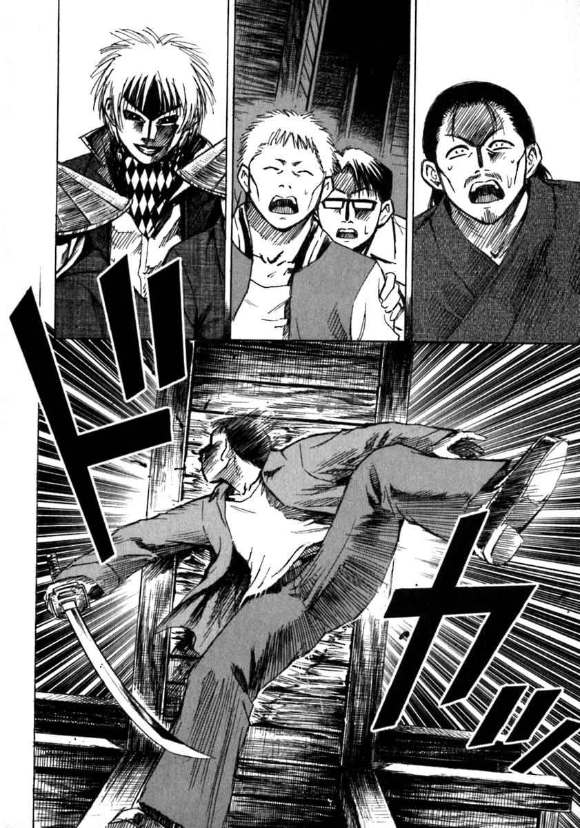 Higanjima chapter 34 trang 14