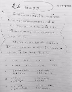 Soal / Latihan 10