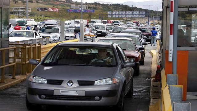 Τιμαριθμική αναπροσαρμογή διοδίων στον αυτοκινητόδρομο Κόρινθος-Τρίπολη-Καλαμάτα/Σπάρτη