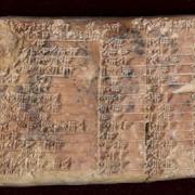 Ученые раскрыли секрет самого загадочного вавилонского текста