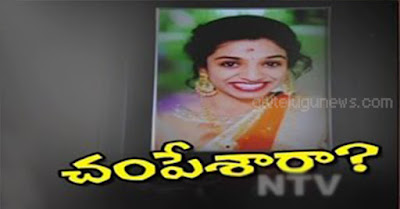 Devi Death Mystery | Police Speedup Investigation | Hyderabad
