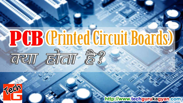 PCB-printed-circuit-boards