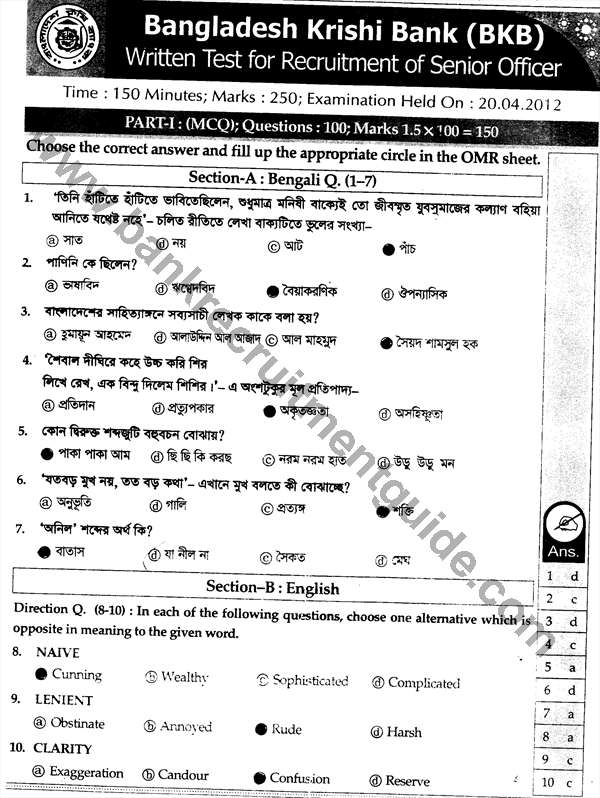 Bangladesh Krishi Bank (BKB) Senior Officer Exam 2012