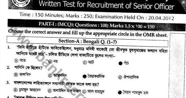 Bangladesh Krishi Bank (BKB) Senior Officer Exam 2012