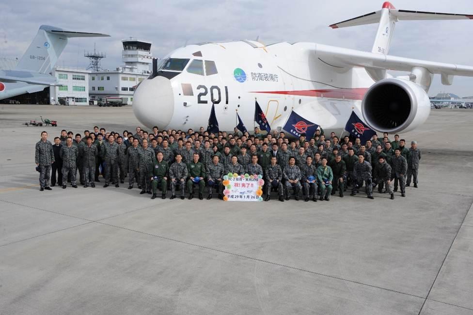japan air force essay