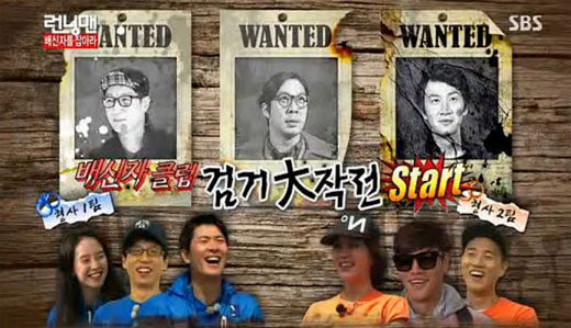 Running man episode 146 thai sub - Vascodigama kannada full movie online