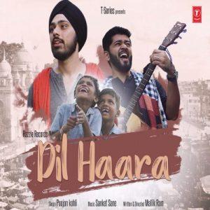 Dil Haara (2017)
