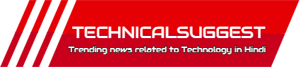 Technicalsuggest - Trending news related to Technology in Hindi