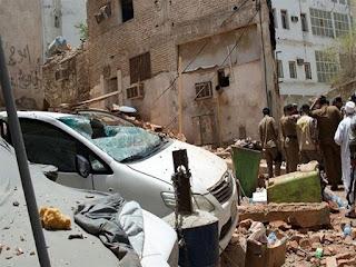 تفاصيل الهجوم الإرهابي اليوم الجمعة 23 يونيو 2017 بالسعودية بالقرب من المسجد الحرام