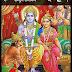 Ram Charit Manas Hindi PDF File Download