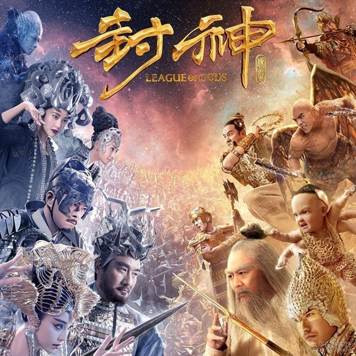 League of Gods (Movie) - DramaPanda