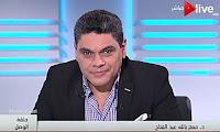 برنامج حلقة الوصل حلقة الثلاثاء 29-8-2017 مع معتز عبد الفتاح و حوار مع د. مجدي عاشور حول الجماعات الدينية الساسية