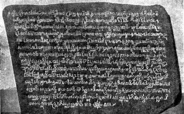 prasasti tanah genting kra bukti dinasti sailendra berkuasa