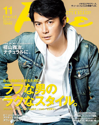 Fine (ファイン) 2019年11月号 zip online dl and discussion