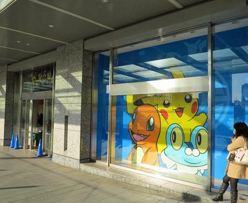 Pokemon Center Tokyo, Japan