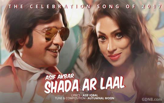 Shada Ar Laal - Asif Akbar