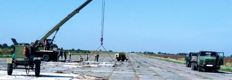 У Дубно відновлюють військовий аеродром