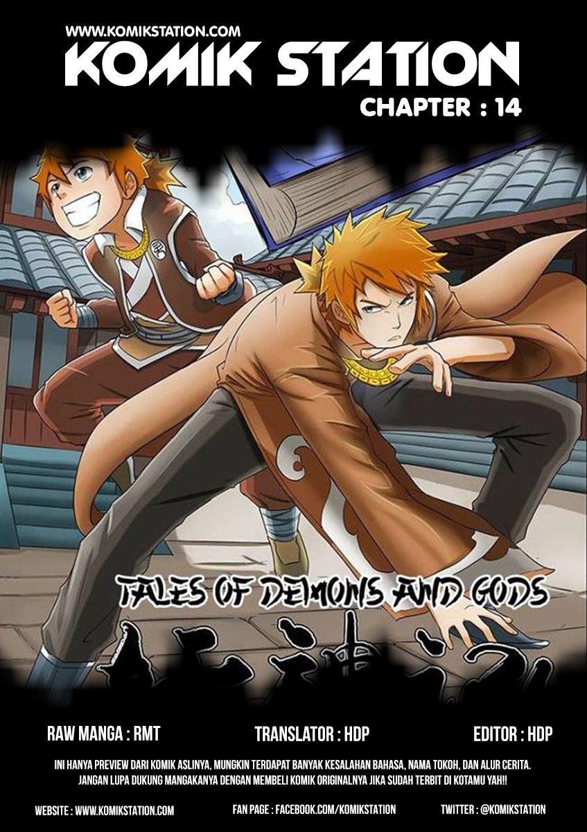 Tales of Demons and Gods Chapter 14