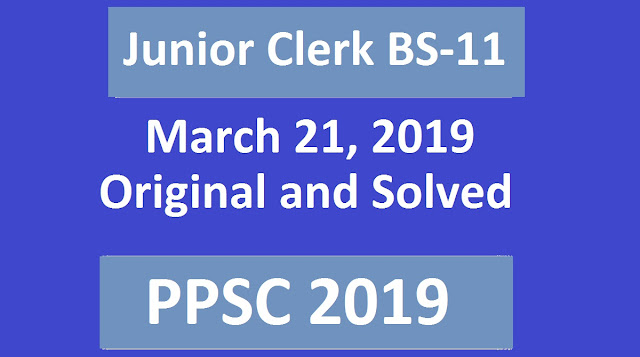 past paper of junior clerk 2019