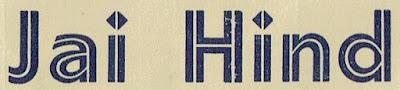 Jai Hind logo