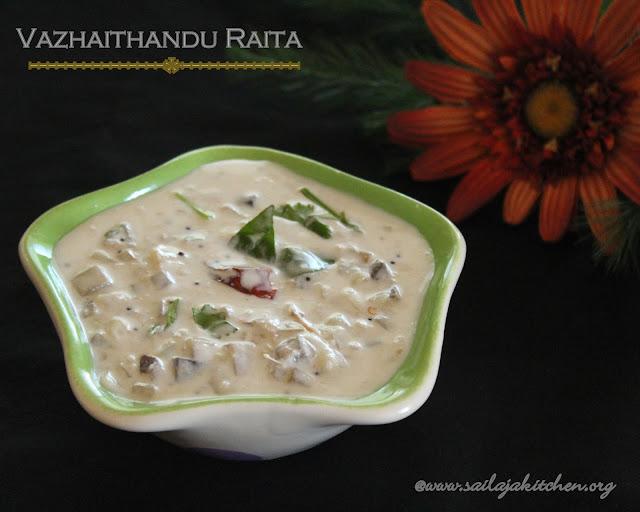 images of Vazhaithandu Pachadi Recipe / Vazhaithandu Thayir Pachadi / Valaithandu Raita / Banana Stem Raita