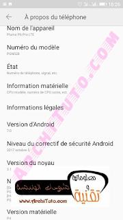 Mise à jour de système Condor P6 PRO LTE information smartphone