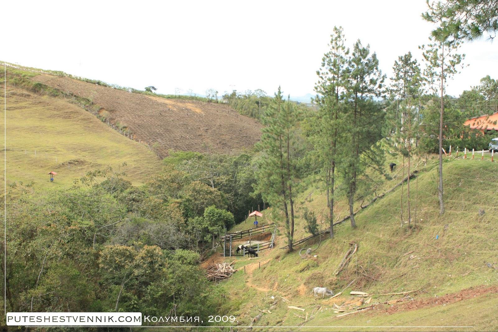 Возле деревни в Колумбии