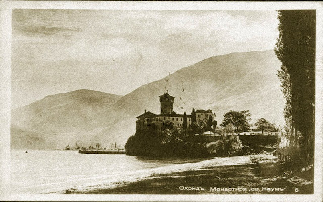 St. Naum (Св. Наум) Monastery, Ohrid, Macedonia - beginning of XX cent