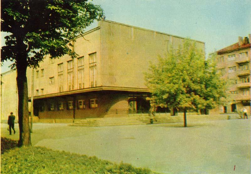 Vaiva 1968