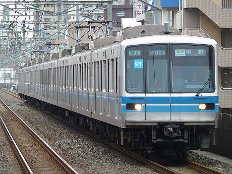 【懐かしき幕車】05系幕車の通勤快速 中野行き