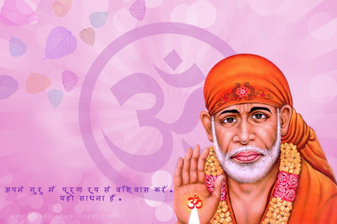 Sai Baba Wallpaper HD Photos