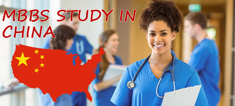 WHY SHOULD YOU STUDY MBBS IN CHINA? ~ Study In China