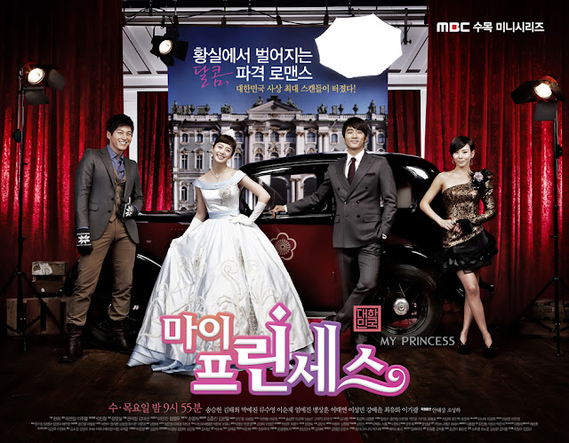 Drama Korea My Princess Subtitle Indonesia