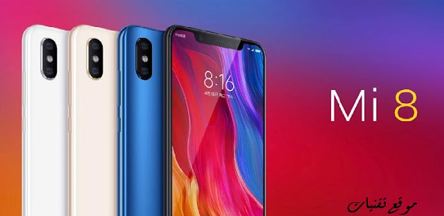 https://www.te9nyat.com/2018/09/xiaomi-mi8-youth.html