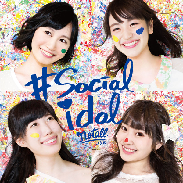 [Album] notall – #Socialidol (2016.07.30/MP3/RAR)