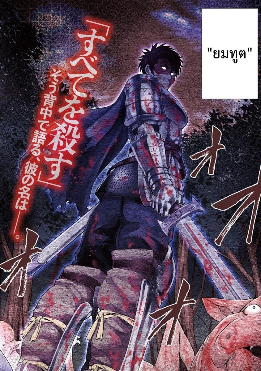 อ่านการ์ตูน Sekai ni Hitotsudake no R ตอนที่ 1 หน้าที่ 2