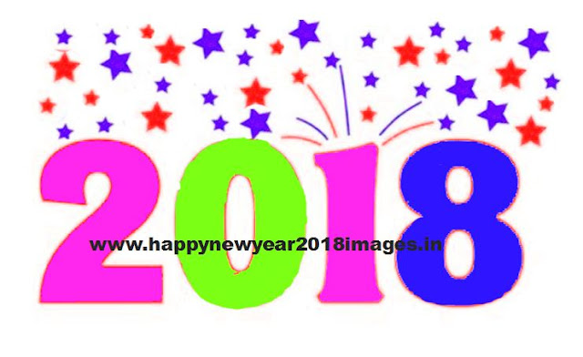 happy new year 2018 clipart transparent